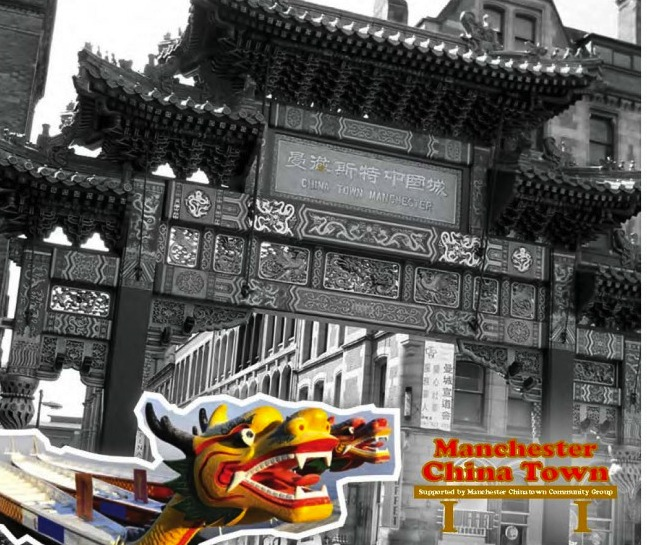 Sunday Is Fun Day At The Chinatown Challenge 2013 | News ...