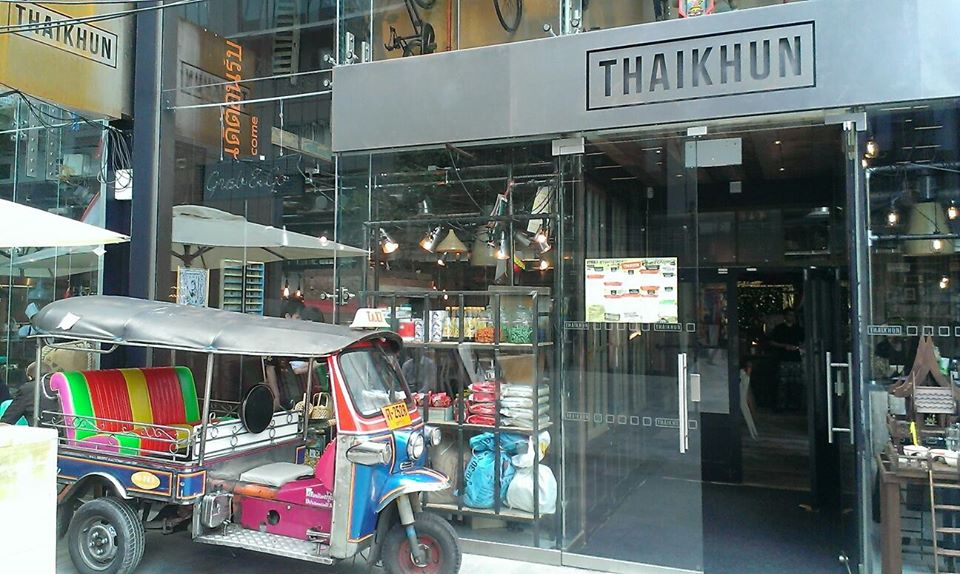 Thaikhun is a new restaurant from the Chaophraya group in ...